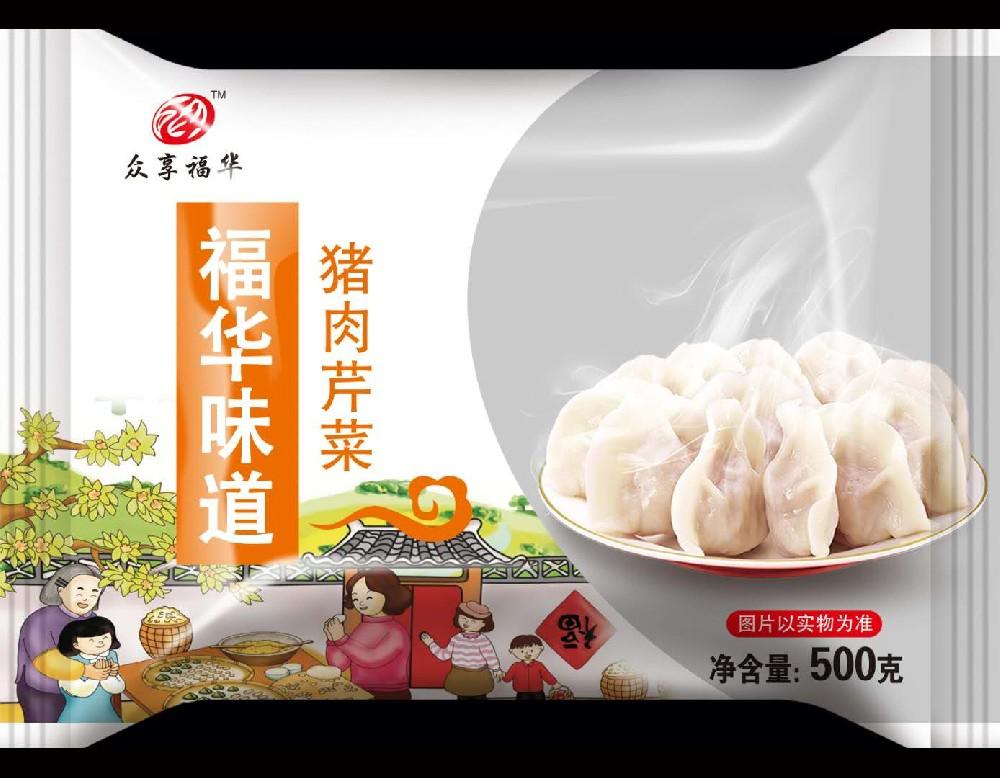 福华味道-猪肉芹菜水饺