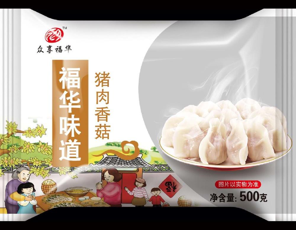 福华味道-猪肉香菇水饺