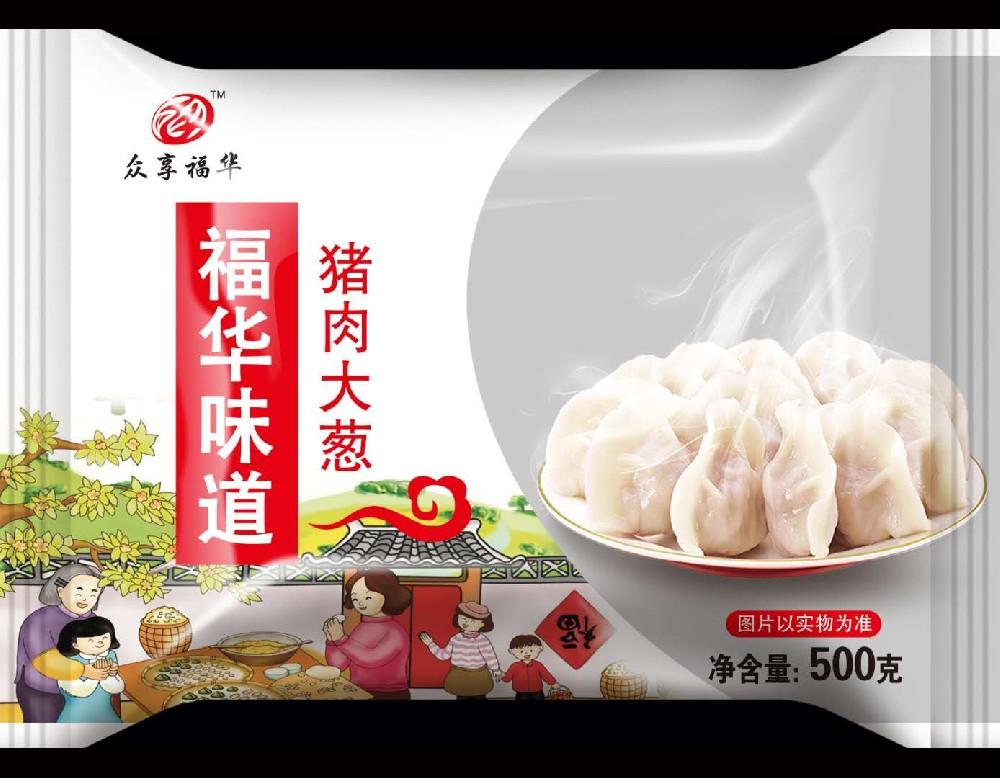 福华味道-猪肉大葱水饺