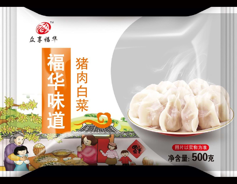 福华味道-猪肉白菜水饺