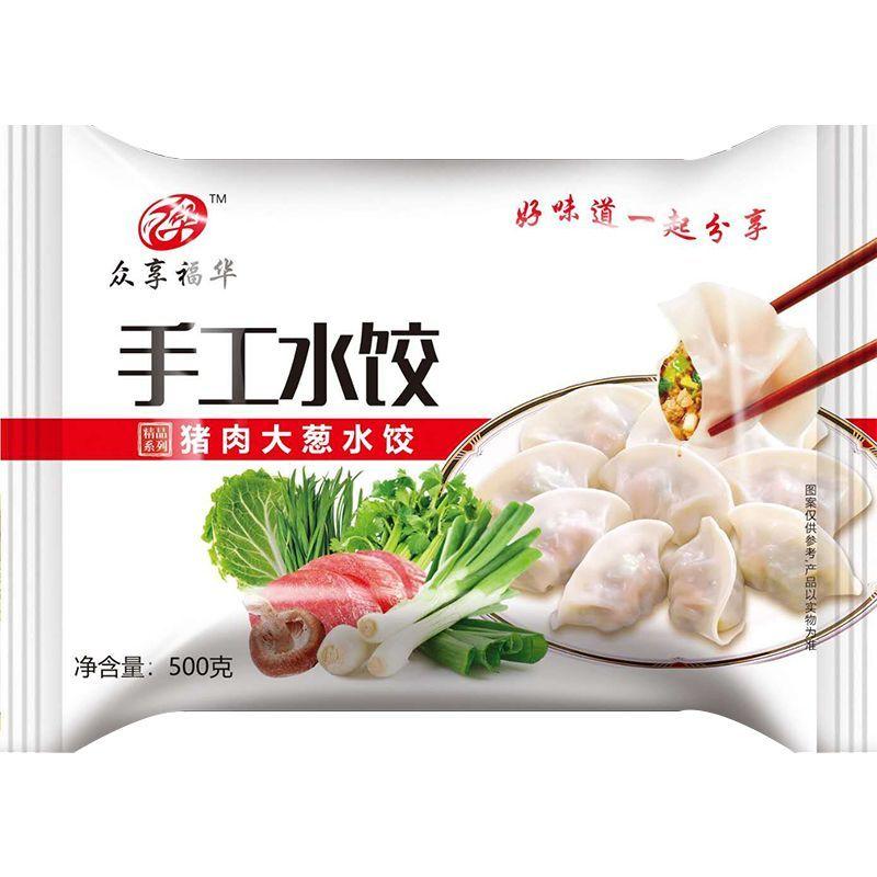 手工-猪肉大葱水饺