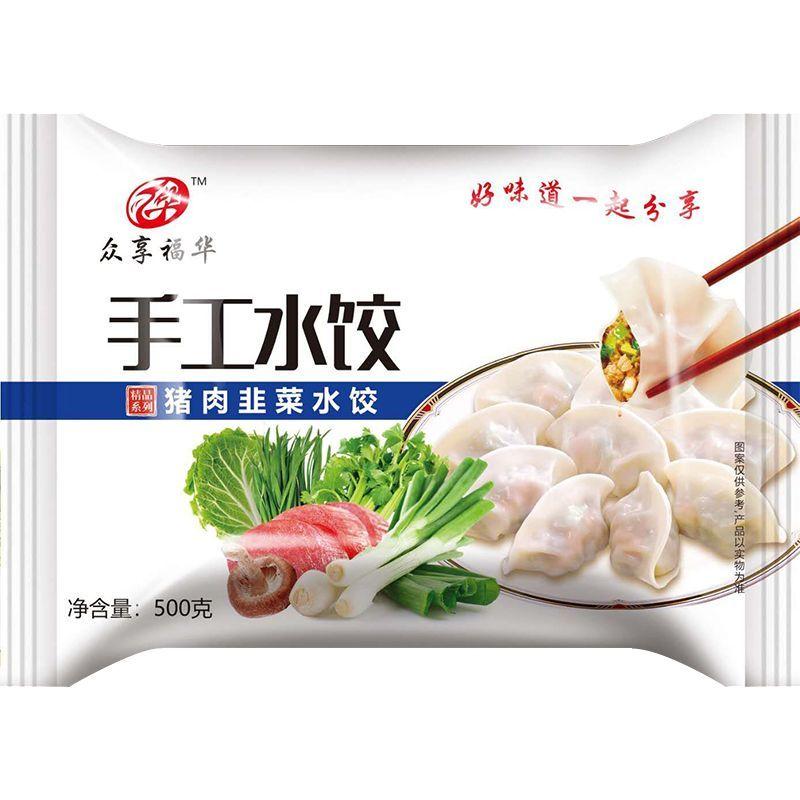 手工-猪肉韭菜水饺