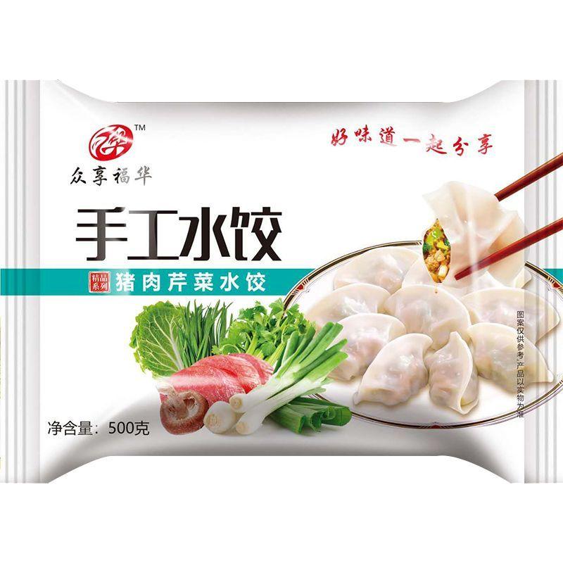 手工-猪肉芹菜水饺