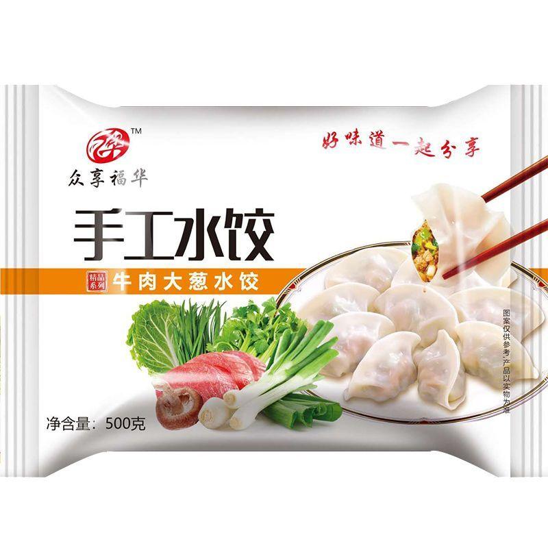 手工-牛肉大葱水饺