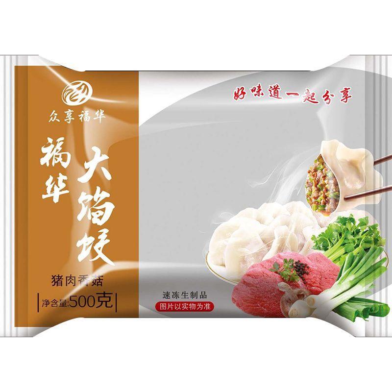大馅饺-猪肉香菇水饺