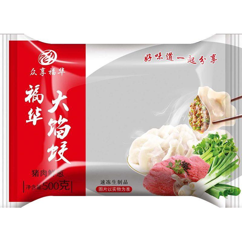 大馅饺-猪肉鲜葱水饺